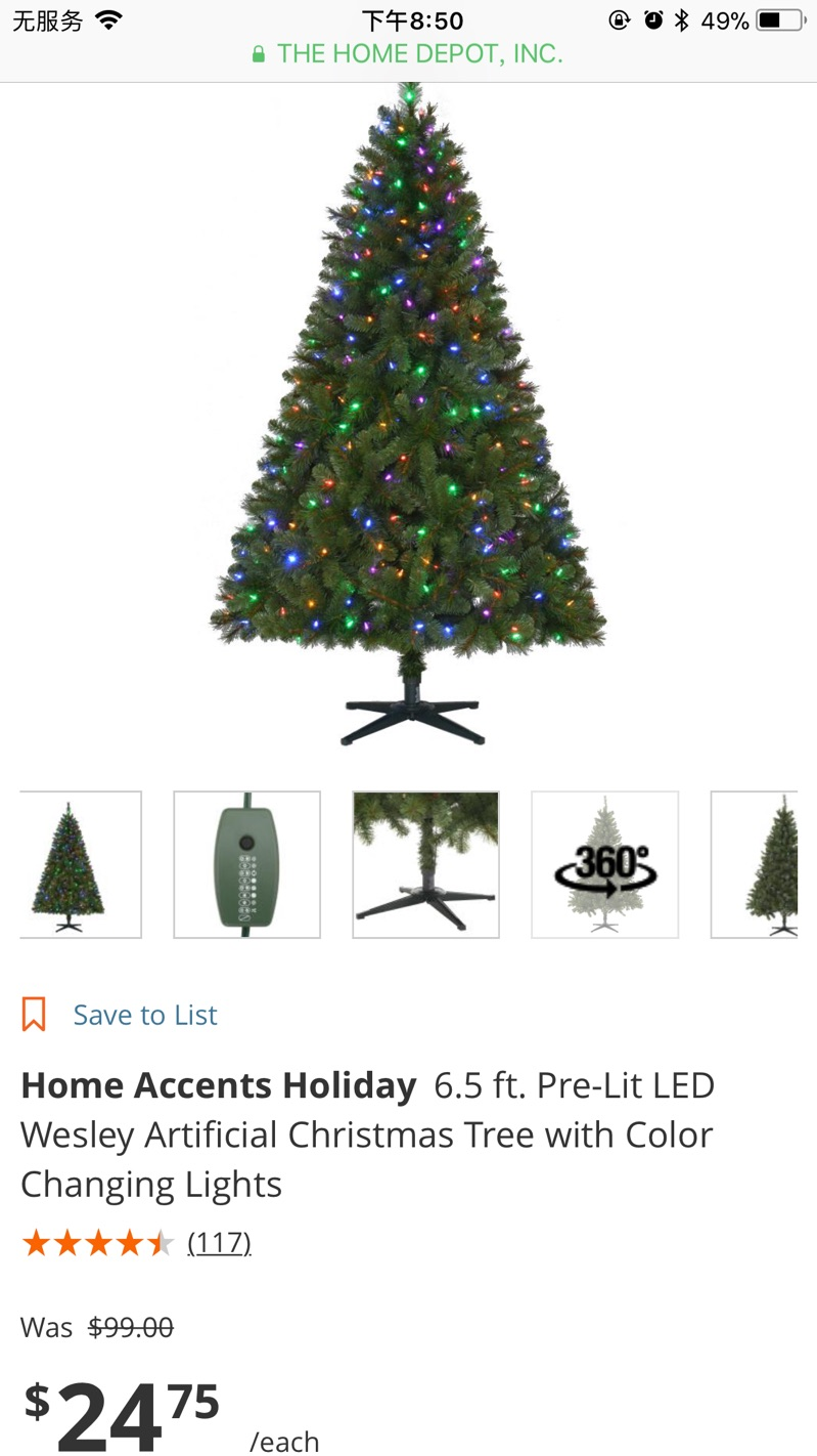 Up to 75% Off Home Depot Christmas Decoration Sale - Dealmoon