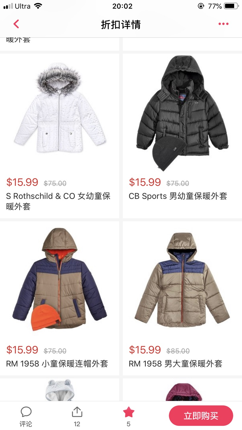493b2e36c009 cheap for discount 6a87b 2c0f7 rm 1958 big boys samuel hooded ...
