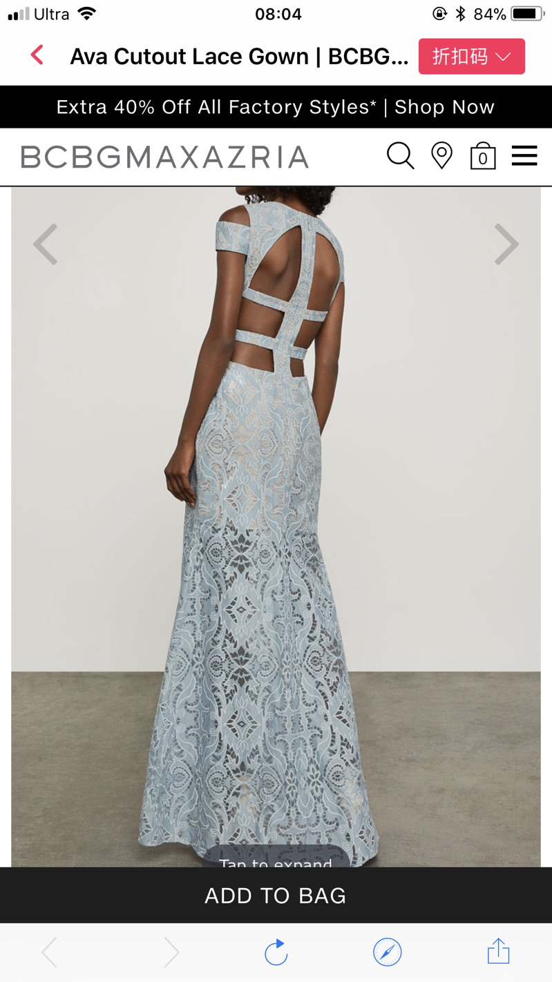 extra 40% off sale items @ BCBG - Dealmoon